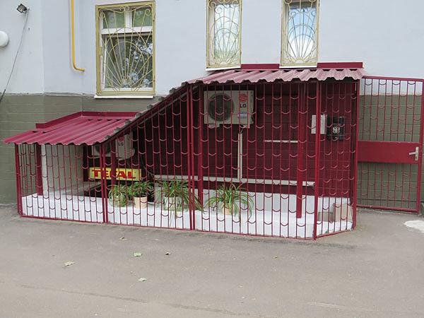 Купить аксессуары и запчасти к бытовой технике в центре Москвы